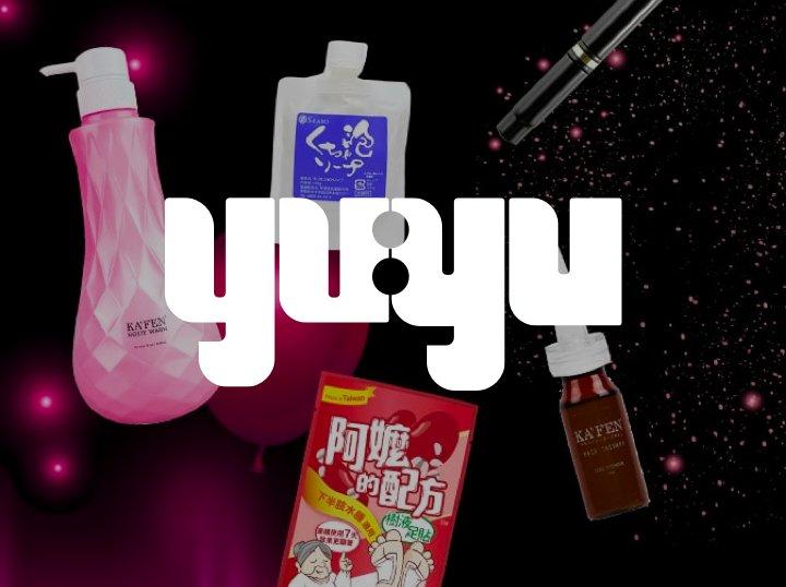 YuYu Collection
