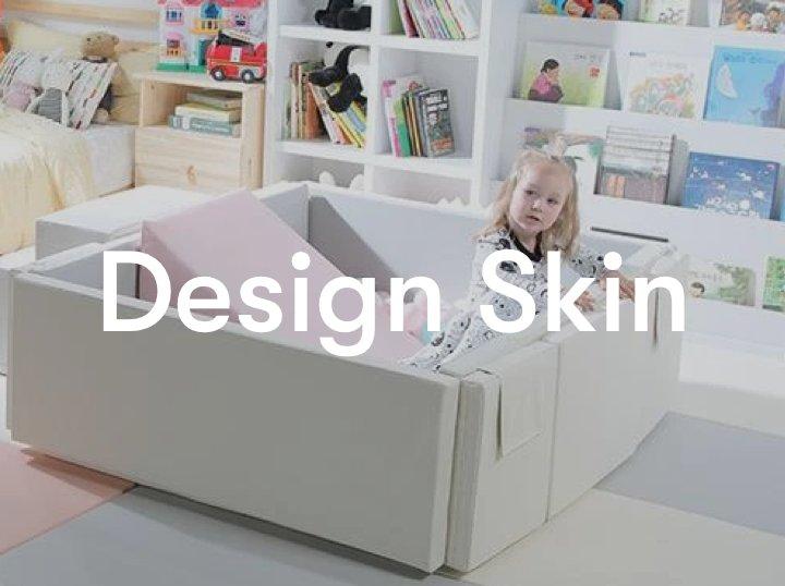 Design Skin
