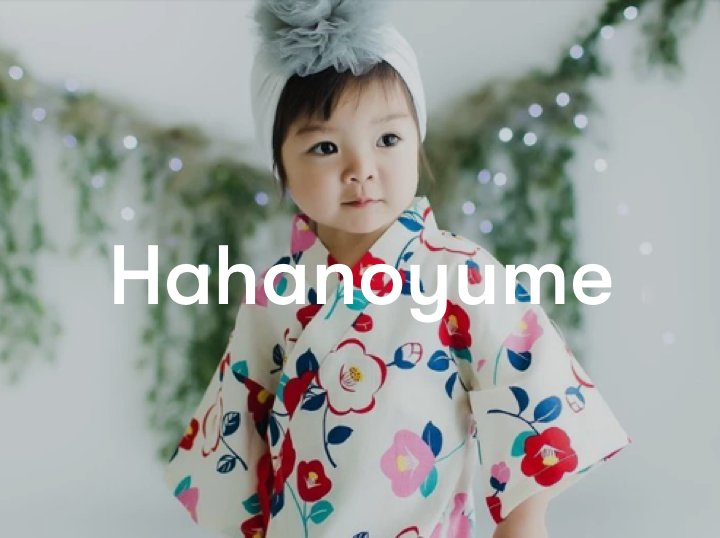 Hahanoyume
